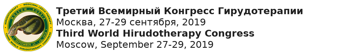 Third World Hirudotherapy Congress